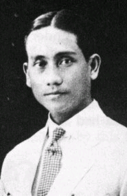 Alejandro G. Abadilla (March 10, 1906-August 26, 1969), commonly
